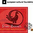 European Cultural Foundation STEP beyond